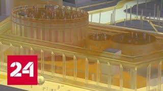 Московский дворец молодежи готовится к масштабной реставрации - Россия 24