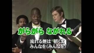 Tiếng Nhật vui nhộn