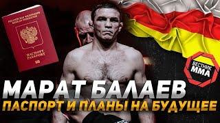 Марат Балаев - Паспорт, Окончание контракта с ACB, Тренировки с Сарнавским и планы на будущее
