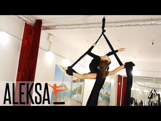 Танец на полотнах - воздушная гимнастика, акробатика на полотнах. Отчетный концерт ALEKSA 2020