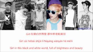 EXO - 咆哮 (Growl) [Chinese/PinYin/English] Color Color & Picture Coded HD