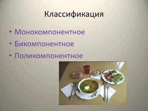 Парентеральное питание - объём, электролиты, осмолярность, рН?   Е.П.Ананьев