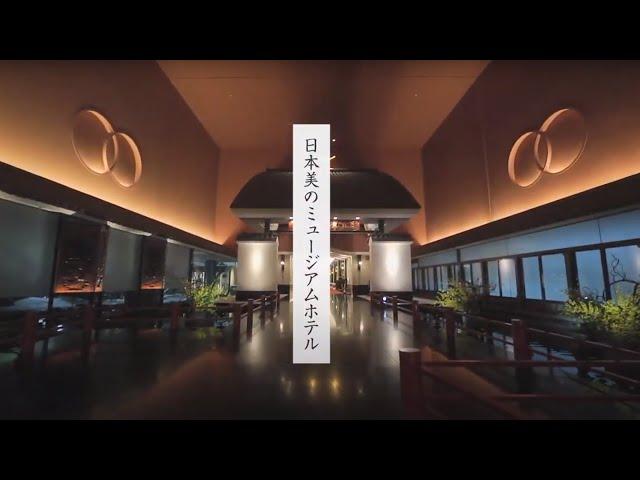 2022 ホテル雅叙園東京 リクルーティング オンデマンド動画