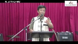 Lisu Gospel Media© ¦¦ SAE; MY F M7_ M M. MI: ¦¦ M. PHA YI-LI-WU ¦¦ 2016-07-30