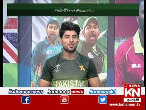 Kis Main Hain Kitna dum 06 July 2019 | Kohenoor News Pakistan