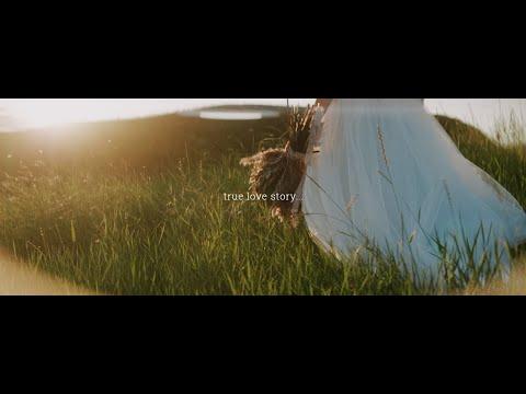 Plivka, відео 1