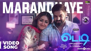 Teddy ????| Marandhaye Video Song | Arya, Sayyeshaa | D. Imman | Shakti Soundar Rajan