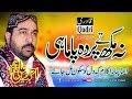 Na Mukh Ty Parda Pa Mahi By Ahmed Ali Hakim - Best of Ahmed Ali Hakim