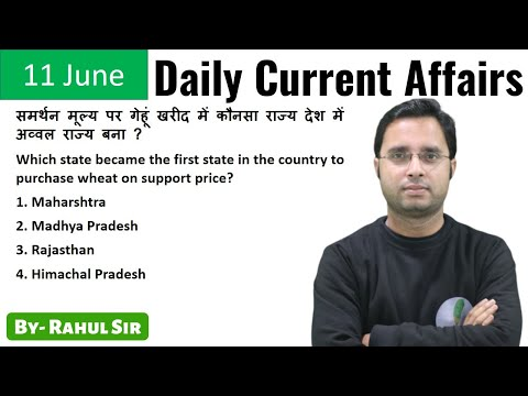 daily current affairs by rahul mishra - 11 june