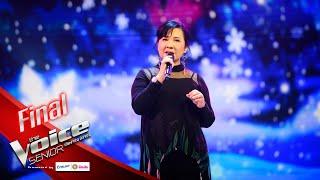 อารจ - ความรักเพรียกหา - Final - The Voice Senior Thailand - 30 Mar 2020
