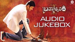 Brahmotsavam – Audio Jukebox