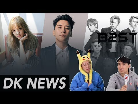 Seungri Mistreated by YG / BEAST Degrees Cancelled / STELLAR Minhee Confesses & More [D-K NEWS]
