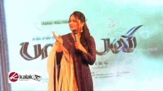 Anushka Shetty at Baahubali Tamil Trailer Launch
