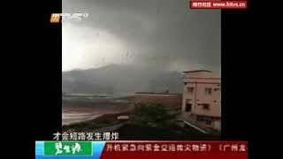 preview picture of video 'Tornado hits Guangzhou village'