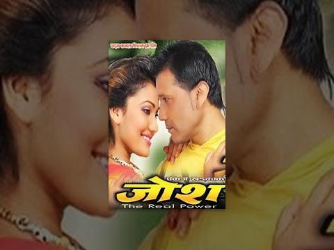 Josh | Nepali Movie