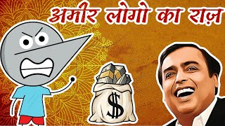 Make Easy Money In India : Ft. Slayy Point | Angry Prash