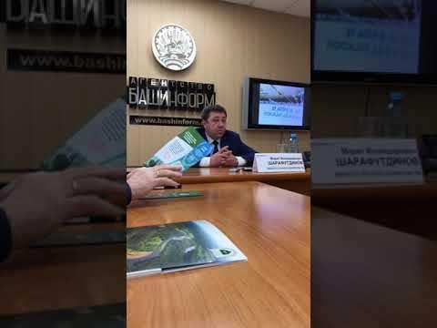 Пресс-конференция министра лесного хозяйства РБ Марата Шарафутдинова о месячнике по воспроизводству лесов.