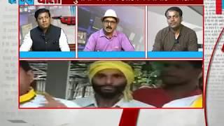 News World पत्रकार वार्ता 'जयस' का असर With Zuber Qureshi