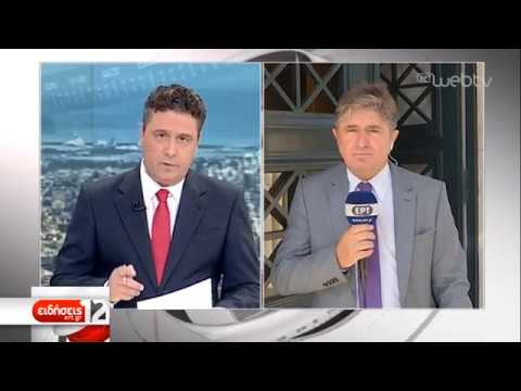 Αντιπαράθεση για την Αττικό Μετρό και το Μετρό Θεσσαλονίκης | 10/09/2019 | ΕΡΤ