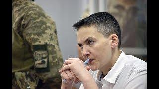 Истощенная голодом Савченко дала себе один день