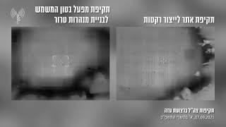 IDF opět umožnila teroristům uniknout