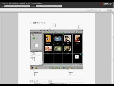 Online PDF viewer 使用方法