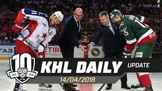 Daily KHL Update - April 14th, 2018 (English)