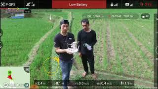 Dji phantom 3 advaced test terbang batre 1 bagian B