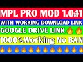 MPL PRO MOD APK 1.0.41   With Working Download Link🔥🔥