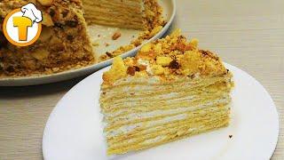 Слоено-песочный торт. Пошаговый рецепт.