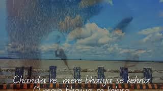 Chanda Re (HQ Karaoke) Chambal Ki Kasam - YouTube
