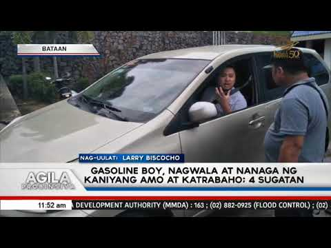 [EagleNewsPH]  Gasoline boy, nagwala at nanaga ng kaniyang amo at katrabaho; 4 sugatan