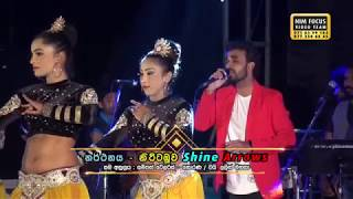 Pin Madi Nisa Roshen Sanju