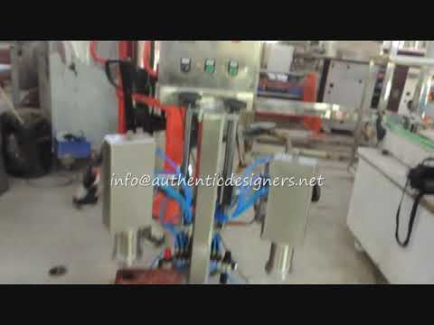High Speed Tin Filling Machine