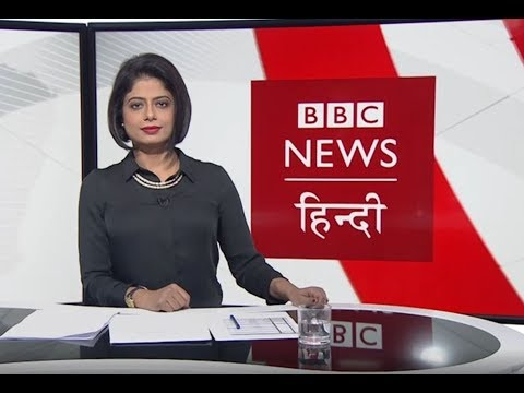 Jerusalem Status: World Condemns Trump's Announcement (BBC Duniya With Sarika)