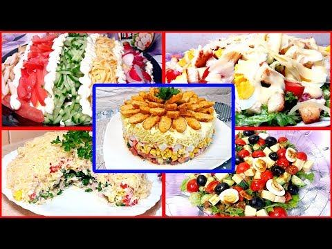 НОВИНКА! 5 Вкусных Мясных САЛАТОВ к НОВОМУ ГОДУ и Простых в Приготовление! Новогодний Стол 2019!