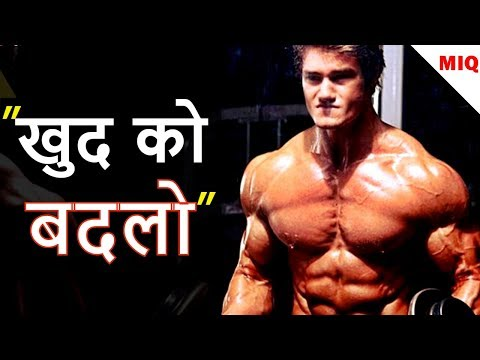 mp4 Fitness Motivational Quotes In Hindi, download Fitness Motivational Quotes In Hindi video klip Fitness Motivational Quotes In Hindi