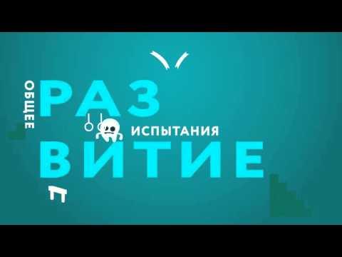 Видеообзор StartExam