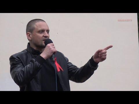 """Сергей Удальцов: """"Единая Россия, Медведев и Путин - враги России!"""""""