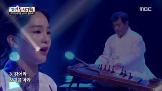 국악소녀 송소희 아쟁명인 이태백 MBC 출연  -집장가-