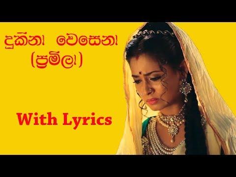 Bidak/rookantha все видео по тэгу на igrovoetv online