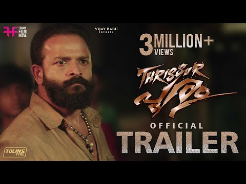 Thrissur Pooram Official Trailer - Jayasurya