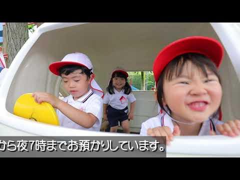 市ヶ尾幼稚園紹介ムービー/横浜市/青葉区/幼稚園/見学
