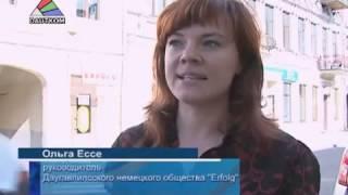 Erfolg приглашает на бесплатный урок немецкого языка