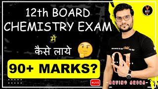 How to Score 90+ in Chemistry Class 12 | Class 12 Board Exam 2021 Preparation | Arvind Sir