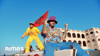 Yo Le Llego - J Balvin feat. J Balvin (Video)