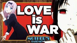 Kaguya Shinomiya  - (Kaguya sama: Love Is War) - Kaguya-sama: Love is War - Romantic Chemistry 101