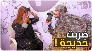 ام محمد تلعب جوالك على راسك مع خديجة   ام محمد دايما تفوز