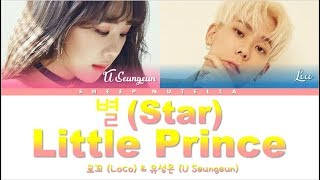 Loco & U Seungeun - 별 (Little Prince) Memories Of The Alhambra OST Part. 1 [Lyrics HAN/ROM/ENG]
