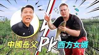 Catching fish and Crayfish with my Chinese father-in-law